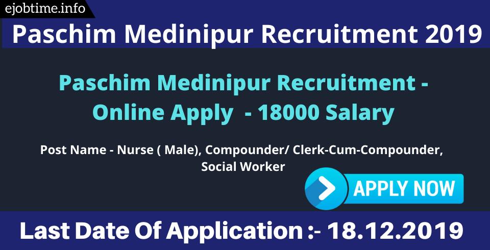 Paschim Medinipur Recruitment.