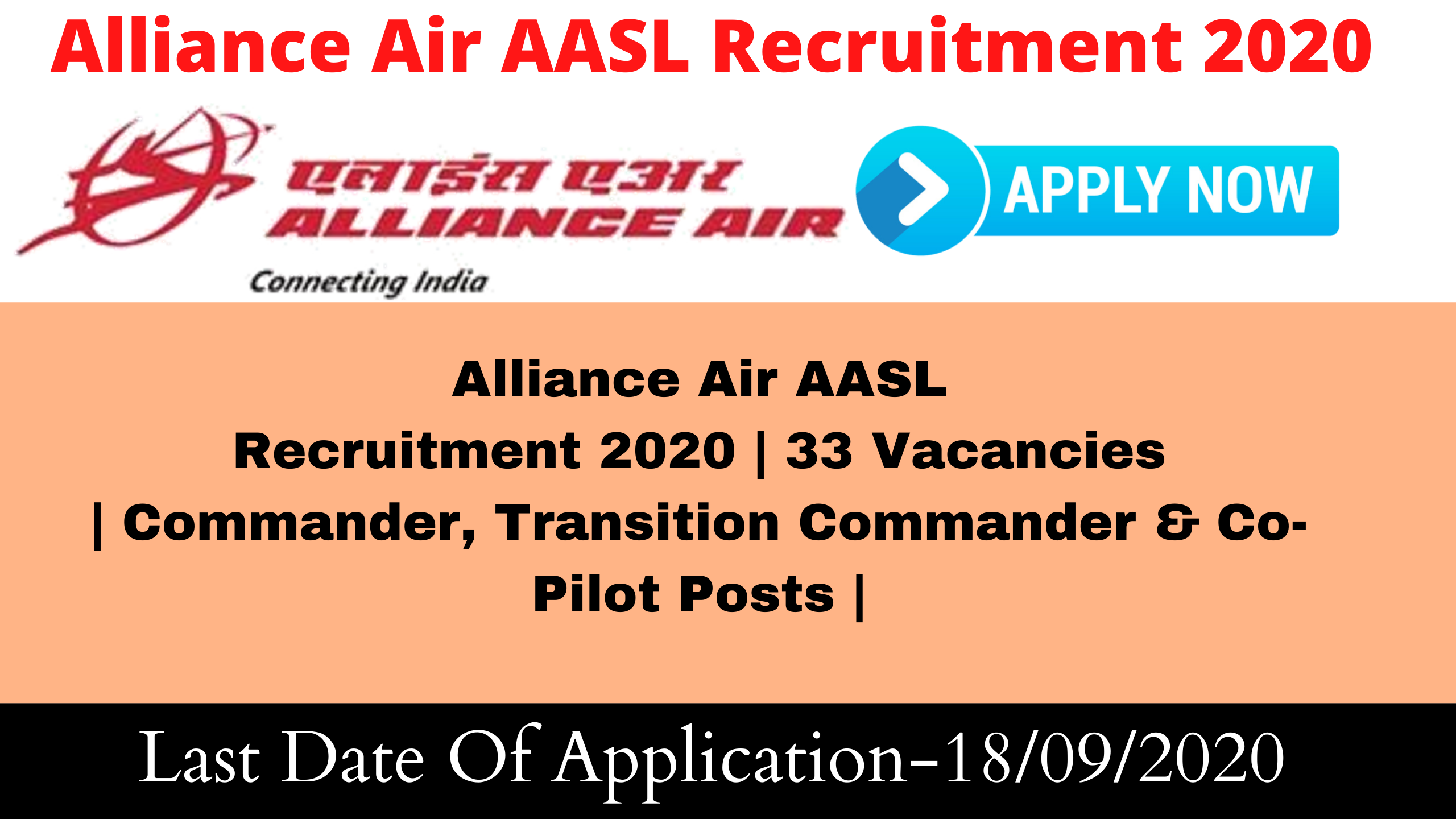 Alliance Air AASL Recruitment