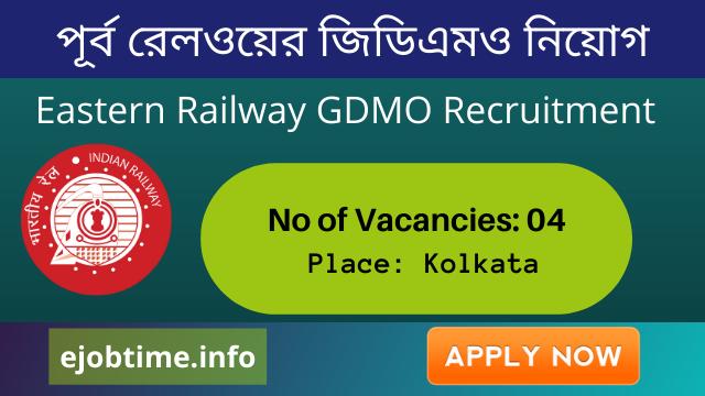 Eastern Railway GDMO