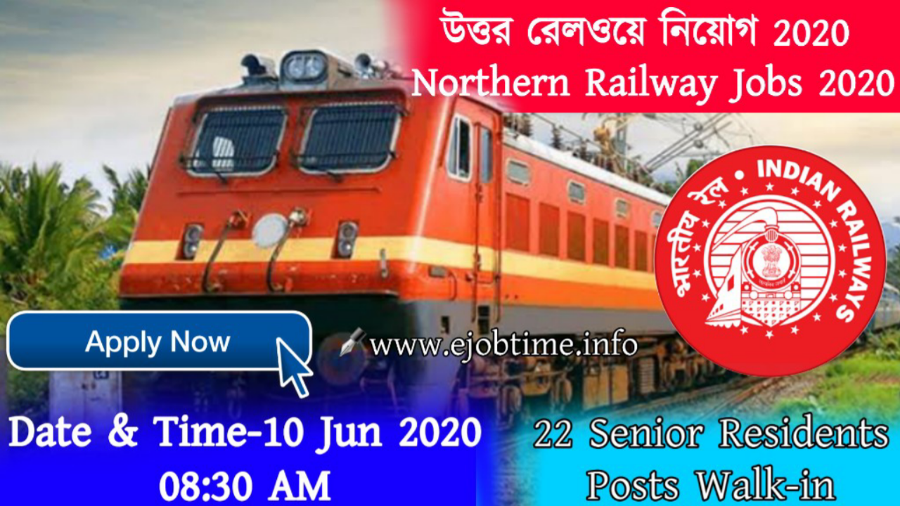 Northern Railway Jobs 2020