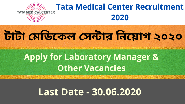 Tata Medical Center Recruitment 2020