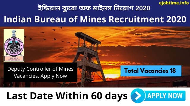 Indian Bureau of Mines Recruitment 2020