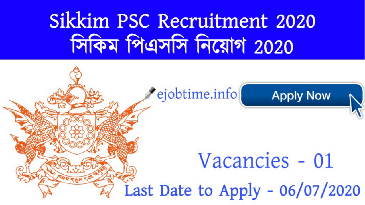 Sikkim PSC Recruitment 2020