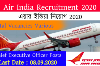 Air India Recruitment 2020