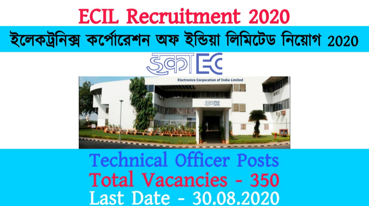 ECIL Recruitment 2020