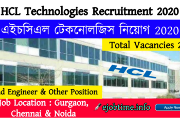 HCL Technologies Recruitment 2020