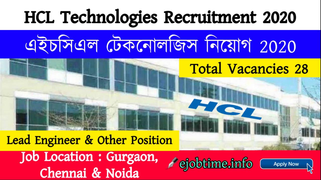 HCL Technologies Recruitment 2020