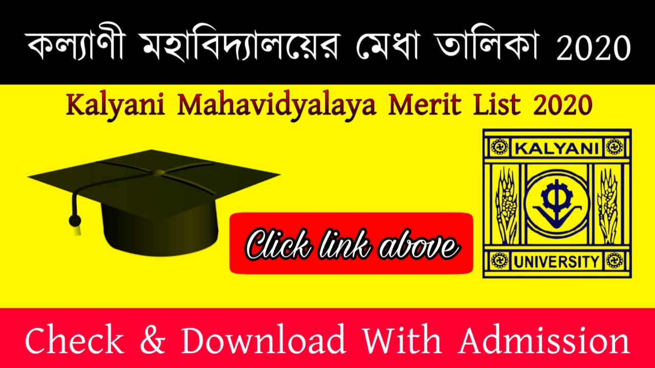 Kalyani Mahavidyalaya Merit List 2020
