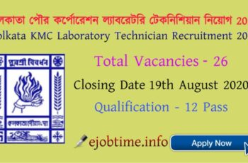 Kolkata KMC Laboratory Technician Recruitment 2020
