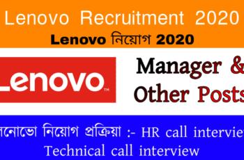Lenovo Jobs 2020