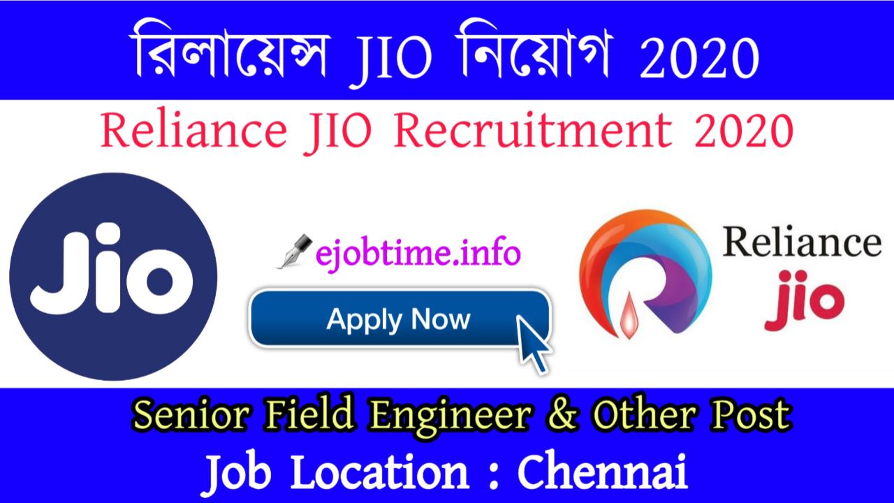 Reliance JIORecruitment 2020