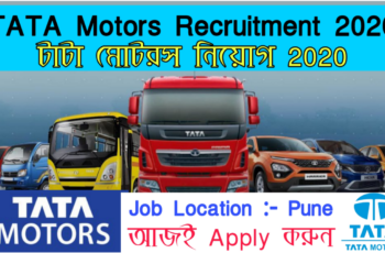 TATA Motors Recruitment 2020