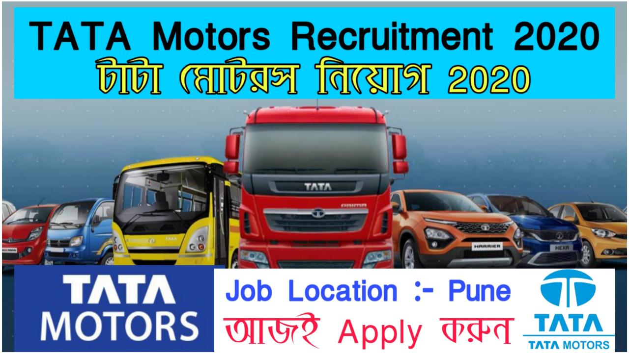 TATA Motors Recruitment 2020