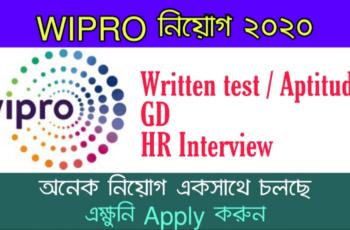 WIPRO Recruitmen 2020