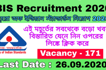 BIS Recruitment 2020