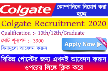 COLGATE Recruitment 2020