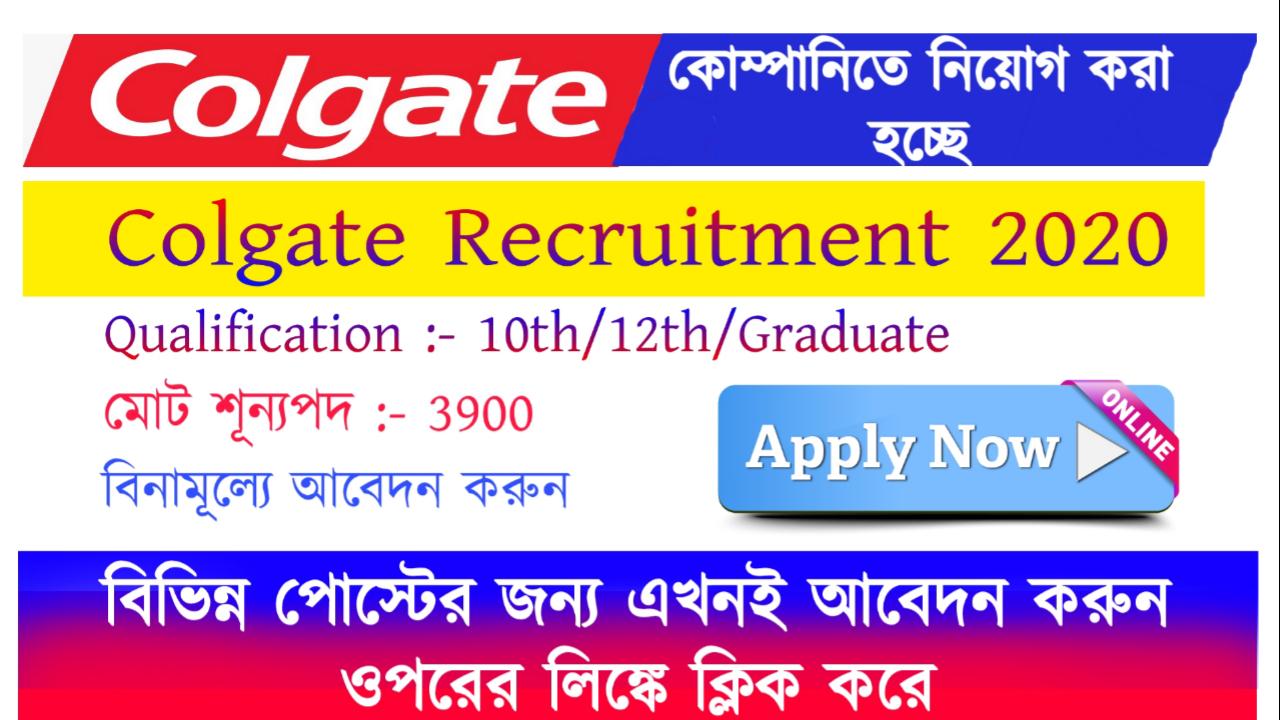 COLGATE Recruitment 2020