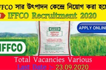 IFFCO Recruitment 2020