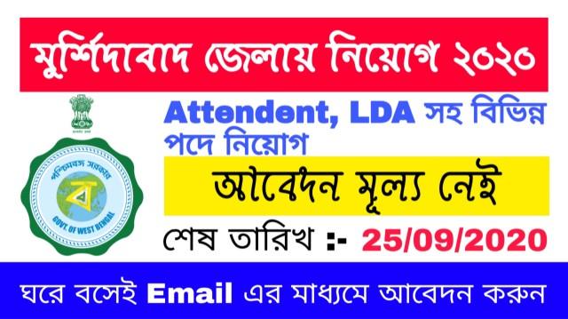Murshidabad Recruitment 2020