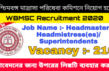 WBMSC Recruitment 2020