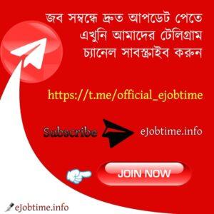 ejobtime.info 1