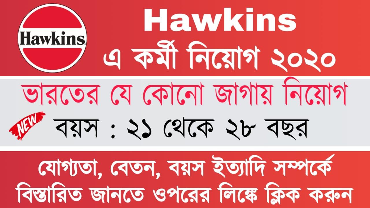 Hawkins Recruitment 2020-2021