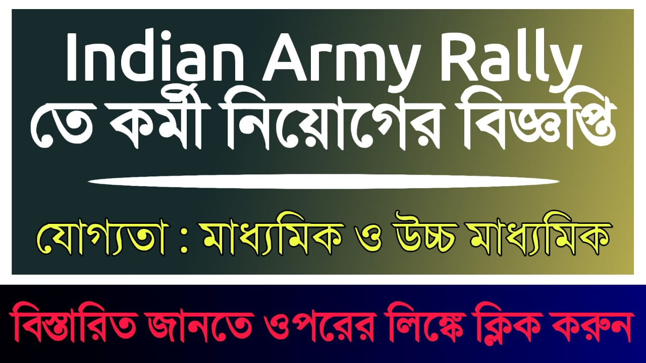 Indian Army Recruitment Rally 2021