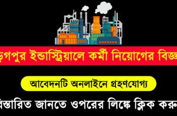 IIT Kharagpur Notification 2021